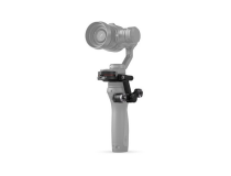 Bague support X5 pour OSMO DJI - DJI-OSMO-PART37