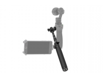 Barre d extension pour OSMO - DJI-OSMO-EXTENSION-STICK